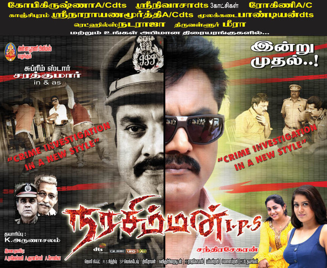 Narasimhan IPS (2012) DVDRip Tamil Movie Watch Online