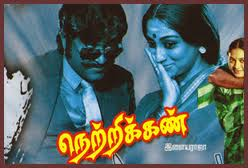 Netrikkann (1981) DVDRip Tamil Full Movie Watch Online
