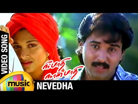 Nee Pathi Naan Pathi (1991) DVDRip Tamil Movie Watch Online