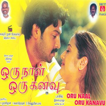 Oru Naal Oru Kanavu (2005) DVDRip Tamil Movie Watch Online