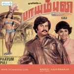 Paayum Puli (1983) DVDRip Tamil Full Movie Watch Online