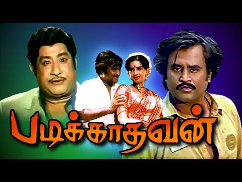 Padikathavan (1985) Tamil Full Movie DVDRip Watch Online