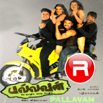 Pallavan (2002) DVDRip Tamil Full Movie Watch Online