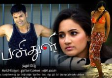 Pani Thuli (2012) DVDRip Tamil Full Movie Watch Online