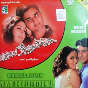 Paarvai Ondre Podhume (2001) DVDRip Tamil Full Movie Watch Online