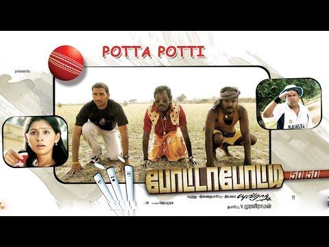 Potta Potti (2011) DVDRip Tamil Movie Watch Online