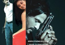Padam Paarthu Kathai Sol (2011) DVDRip Tamil Movie Watch Online