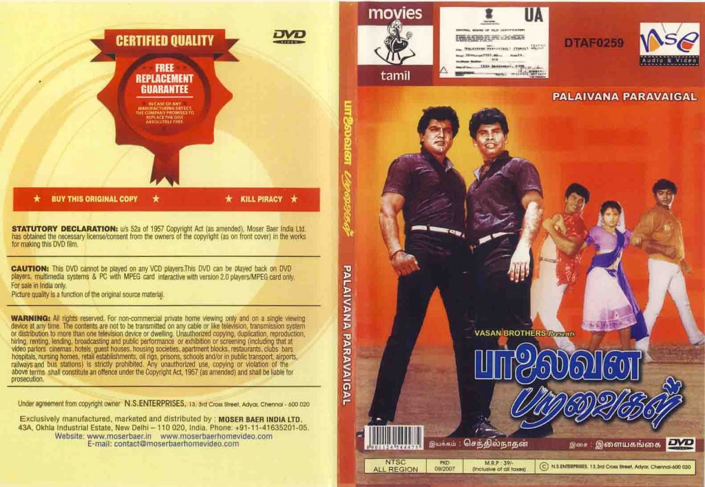 Palaivana Paravaigal (1990) DVDRip Tamil Movie Watch Online