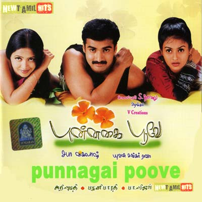 Punnagai Poove (2003) DVDRip Tamil Full Movie Watch Online