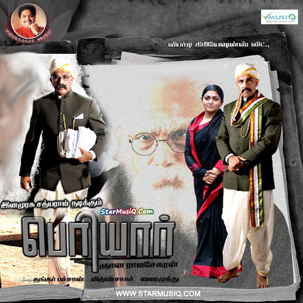 Periyar (2007) Tamil Full Movie DVDRip Watch Online