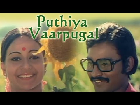 Puthiya Vaarpugal (1979) DVDRip Tamil Movie Watch Online