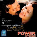 Power of Women (2005) DVDRip Tamil Full Movie Watch Online