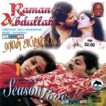 Raman Abdullah (1997) DVDRip Tamil Movie Watch Online