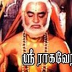 Sri Raghavendra (1985) DVDRip Tamil Movie Watch Online