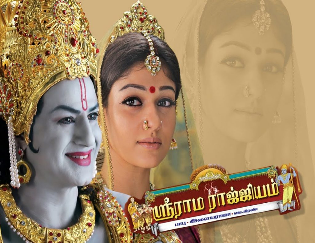 Sri Rama Rajyam (2011) DVDRip Tamil Movie watch Online