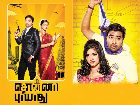 Sonna Puriyathu (2013) DVDRip Tamil Movie Watch Online