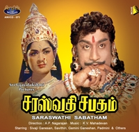 Saraswathi Sabatham (1966) DVDRip Tamil Movie Watch Online