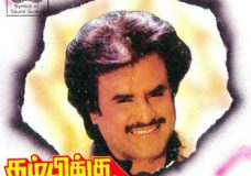 Thambikku Entha Ooru (1984) DVDRip Tamil Movie Watch Online