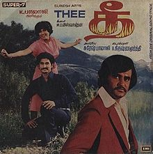 Thee (1981) DVDRip Tamil Full Movie Watch Online