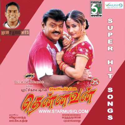 Thennavan (2003) DVDRip Tamil Full Movie Watch Online
