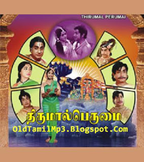Thirumal Perumai (1968) DVDRip Tamil Movie Watch Online