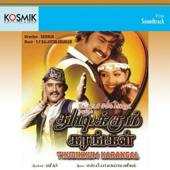 Thudikkum Karangal (1983) Tamil Movie DVDRip Watch Online