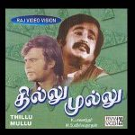 Thillu Mullu (1981) DVDRip Tamil Movie Watch Online