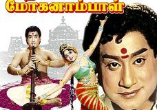 Thillana Mohanambal (1968) DVDRip Tamil Movie Watch Online