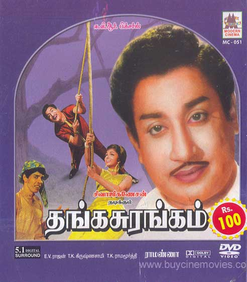 Thanga Surangam (1969) DVDRip Tamil Movie Watch Online