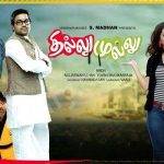 Thillu Mullu (2013) Tamil Movie DVDRip Watch Online