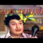 Uzhaikkum Karangal (1976) DVDRip Tamil Full Movie Watch Online