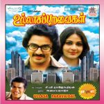 Ullasa Paravaigal (1980) DVDRip Tamil Movie Watch Online