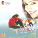 University (2002) DVDRip Tamil Movie Watch Online
