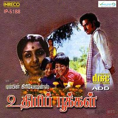 Uthiri Pookkal (1979) DVDRip Tamil Movie Watch Online