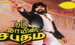 Oru Thayin Sabhatham (1987) DVDRip Tamil Movie Watch Online