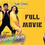 Vivaramana Aalu (2002) DVDRip Tamil Full Movie Watch Online