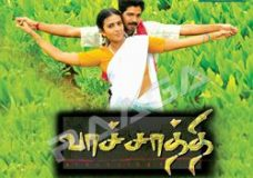 Vachathi (2012) DVDRip Tamil Full Movie Watch Online