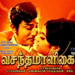 Vasantha Maligai (1972) DVDRip Tamil Movie Watch Online