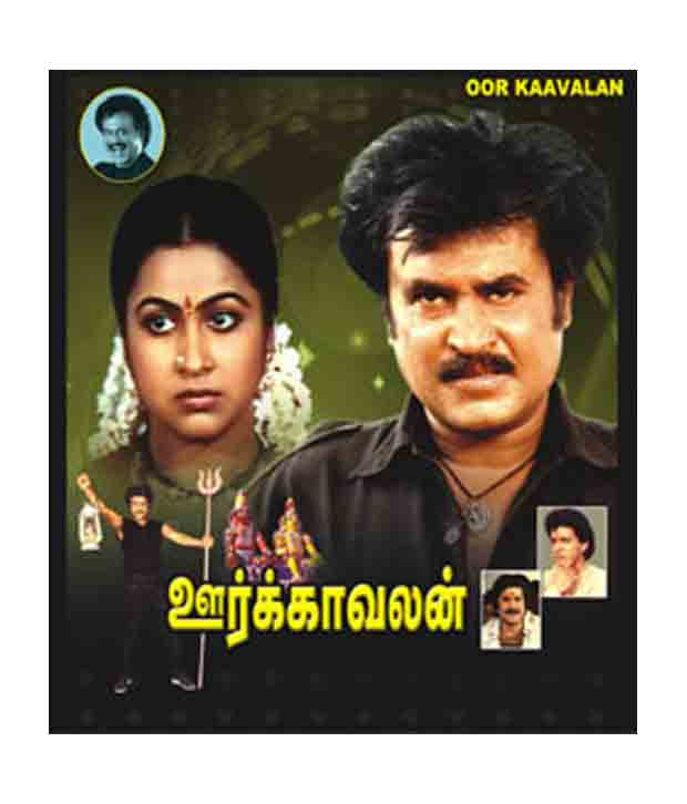 Oorkavalan (1987) DVDRip Tamil Full Movie Watch Online