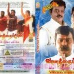 Vaanathai Pola (2000) DVDRip Tamil Full Movie Watch Online
