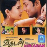 Vikadan (2003) DVDRip Tamil Full Movie Watch Online