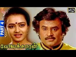 Velaikaran (1987) DVDRip Tamil Movie Watch Online