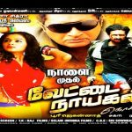 Vettai Nayakan (2012) DVDRip Tamil Movie Watch Online