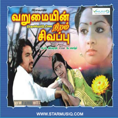 Varumaiyin Niram Sivappu (1980) DVDRip Tamil Movie Watch Online