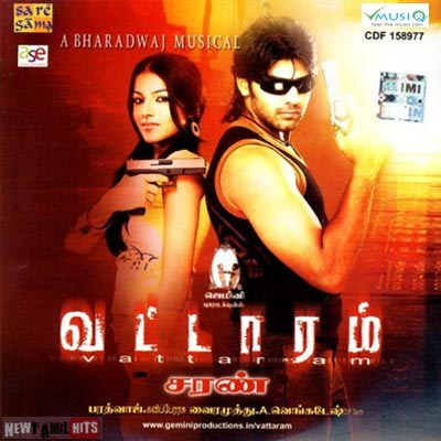Vattaram (2006) DVDRip Tamil Full Movie Watch Online