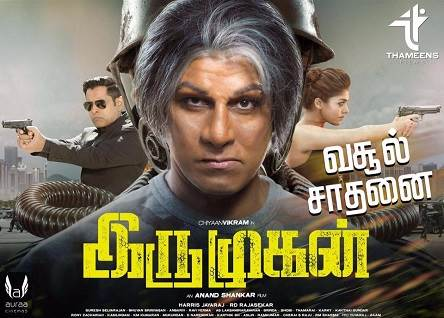 Iru Mugan (2016) HD 720p Tamil Movie Watch Online
