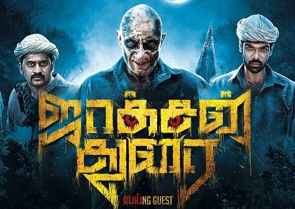 Jackson Durai (2016) HDTV 720p Tamil Movie Watch Online