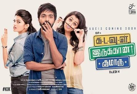 Kadavul Irukaan Kumaru (2016) HD DVDRip Tamil Full Movie Watch Online