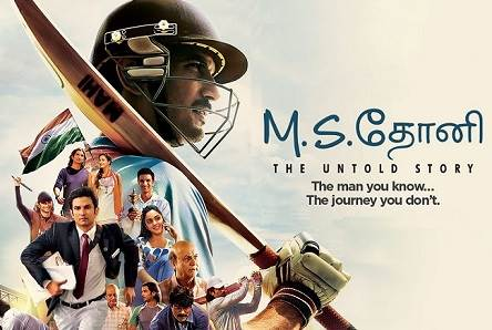 M.S. Dhoni: The Untold Story (2016) HD 720p Tamil Movie Watch Online (Line Audio)
