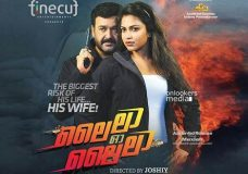 Murugavel – Lailaa O Lailaa (2016) HD 720p Tamil Movie Watch Online